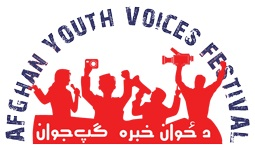 Afghan Youth Voices Festival